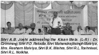CITI Organises Kisan Mela at Banswara District in Rajasthan