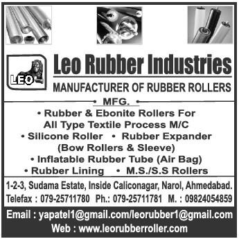Leo Rubber Industries