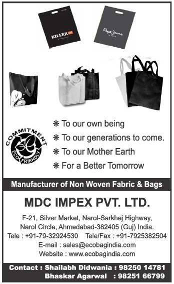MDC Impex Pvt. Ltd.