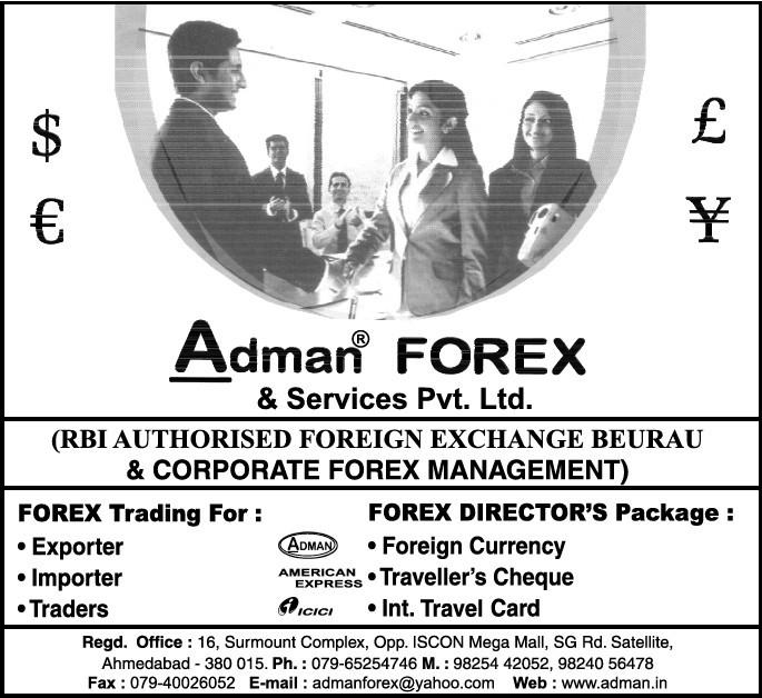 adman_forex
