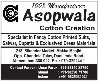 asopalav_cottoncreation