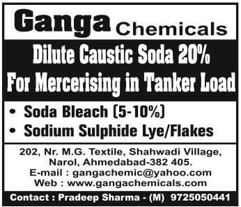 ganga_chemicals