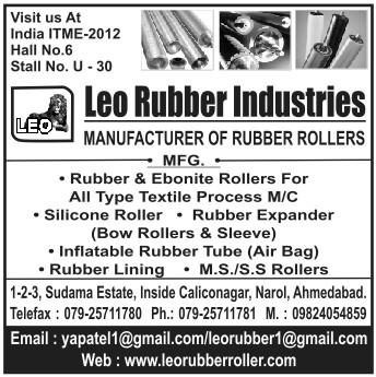 leo_rubber