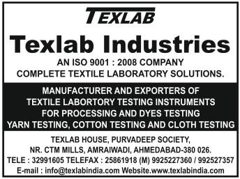 texlab_industries