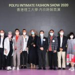 PolyU Intimate Fashion Show 2020