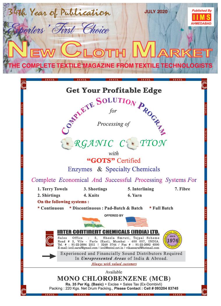 New Cloth Market, July 2020 Digital Edition
