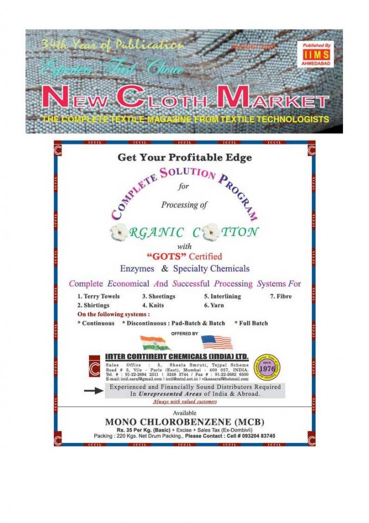 New Cloth Market, August 2020 Digital Edition