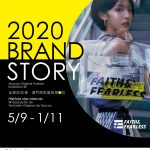 The 2020 Brand Story—Macao Original Fashion Exhibition IV