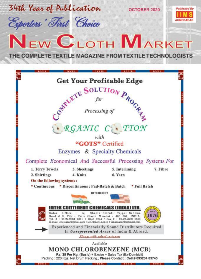 New Cloth Market October 2020 Digital Edition