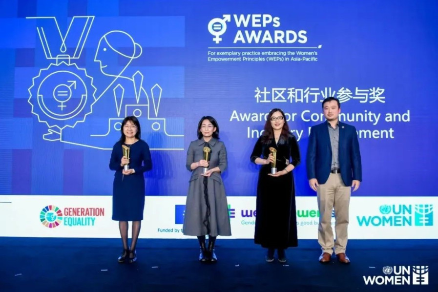 WEPs Community and Industry Participation Award awards