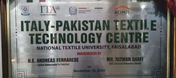 ACIMIT Opened Textile Technology Training Center In Pakistan