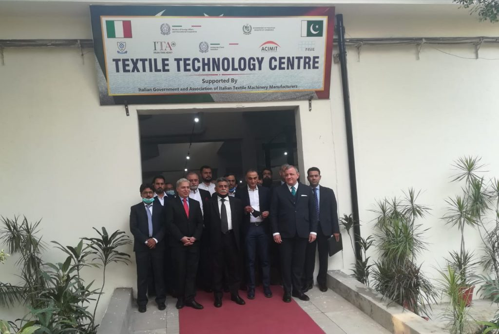 ACIMIT Opened Textile Technology Training Center In Pakistan2