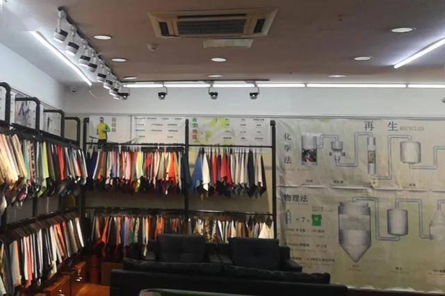 Zhejiang SHANGZHENG Textile Technology Co1