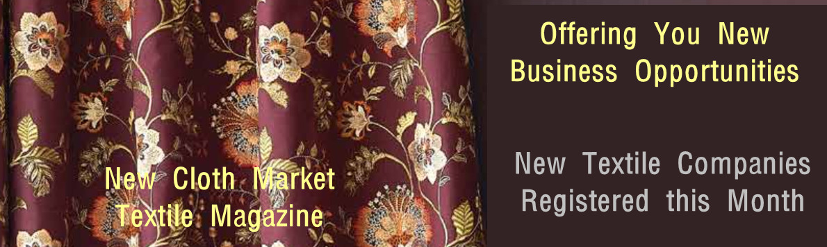 New Textile Companies Registered in December 2020