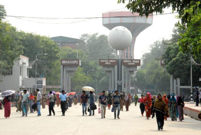 Dhaka EPZ 1