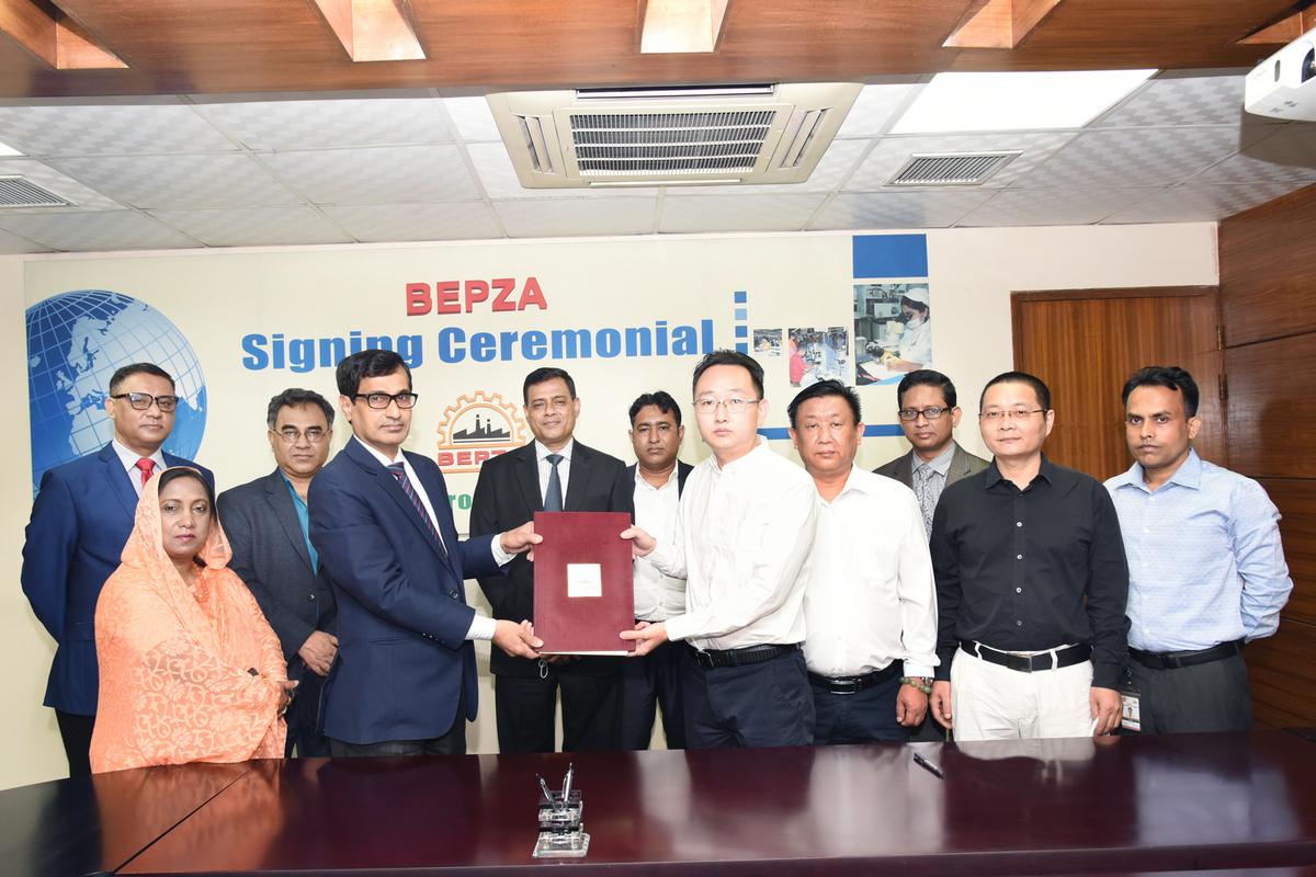 Dream Industries Bengal Co Ltd