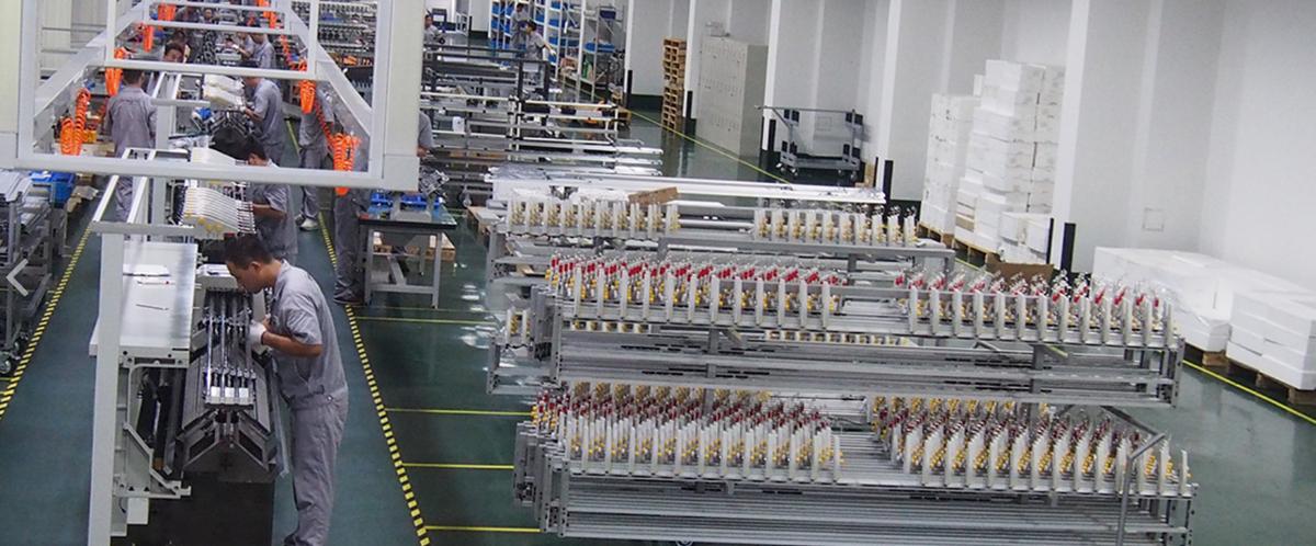 Ningbo Biwo Textile Machinery Co
