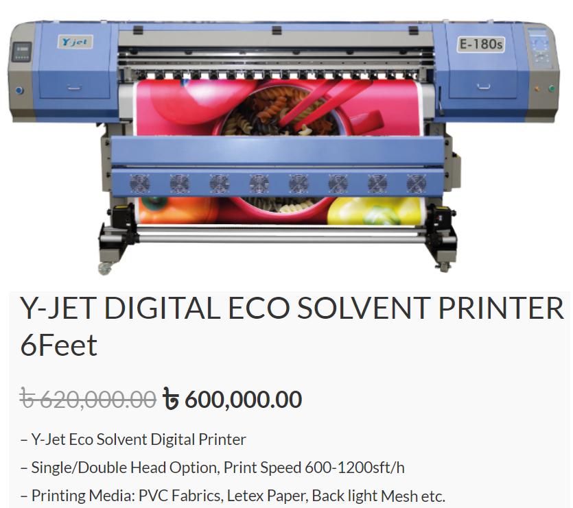 Y-JET DIGITAL ECO SOLVENT PRINTER