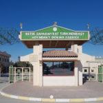 Baharden Weaving Factory Named After The Great Saparmyrat Turkmenbashi