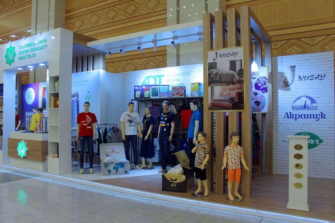exhibition of export goods